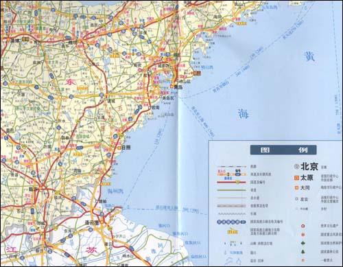 《北京,天津,河北,山西,山东交通地图》 人民交通出版