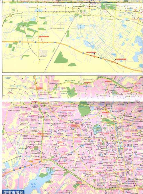 《陕西,宁夏,四川,重庆,贵州,云南交通地图》 人民社
