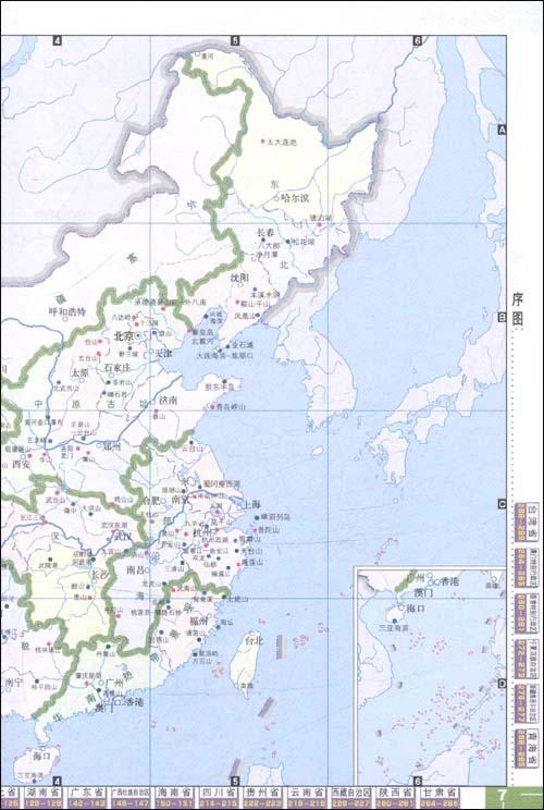 驾车行天下:中国交通旅游地图册(2011版) [平装]