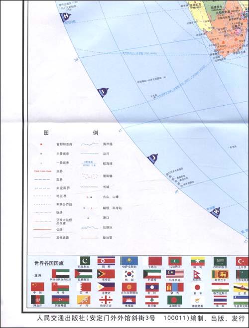 世界地图(比例尺1:3300)(全开)平装–2011年4月1日