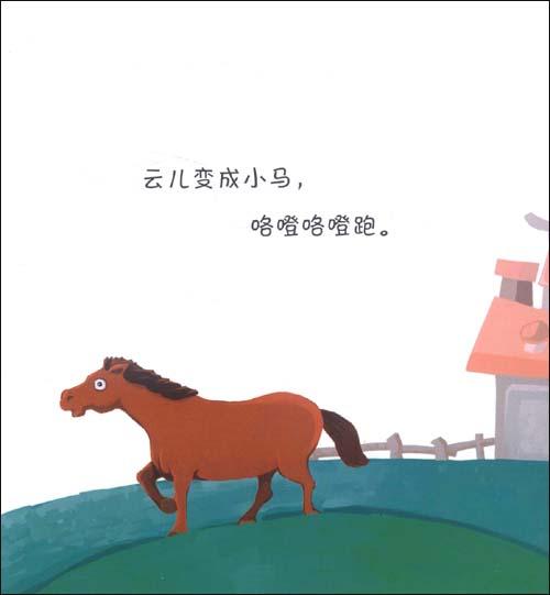 杂志兔不自杀!/图书/现代出版社-动漫右手-软件漫画漫画全职猎人图片