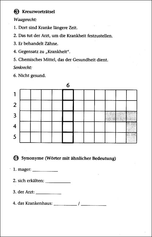 德语词汇联想与速记