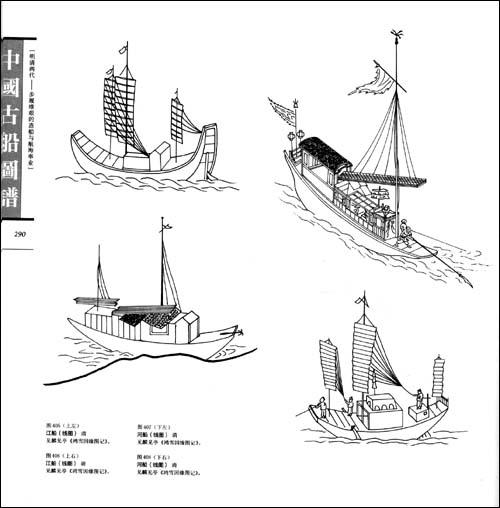 大船简笔画