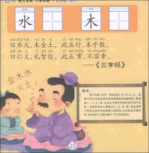 版)》是由中国画报出版社出版的.