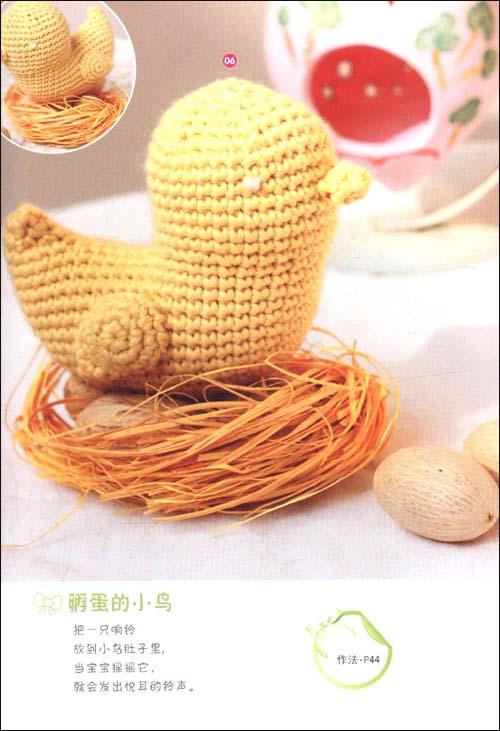 宝宝们的毛线玩偶