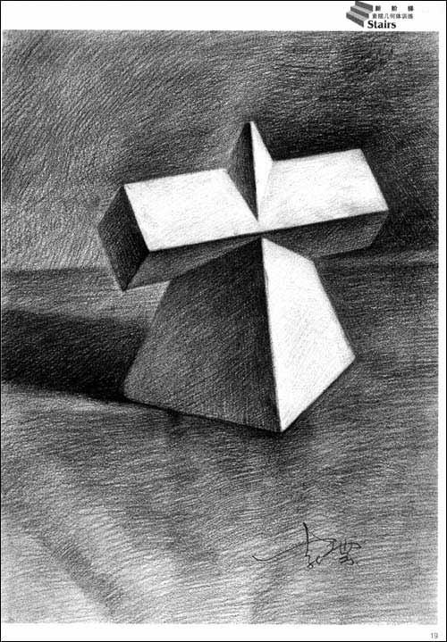 两个几何体组合素描 两个组合体素描 两个素描物体图片图片
