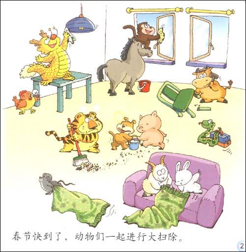 《兔宝宝多元学习系列》幼儿用节日小卡大班秋季(中秋,重阳,国庆,春节