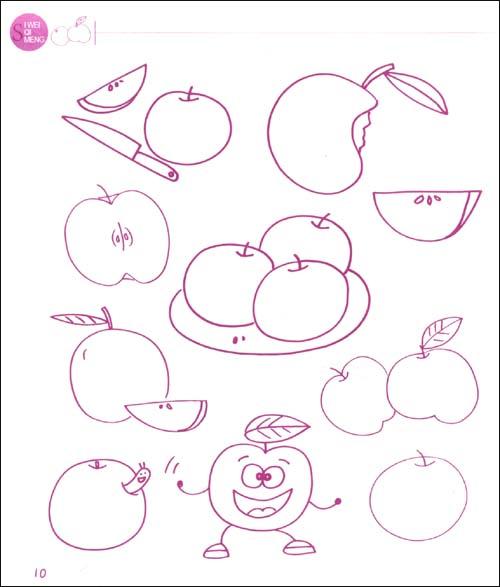 梨  水果组合  萝卜  花生  辣椒  蘑菇  豌豆  蔬菜组合  植物  叶子