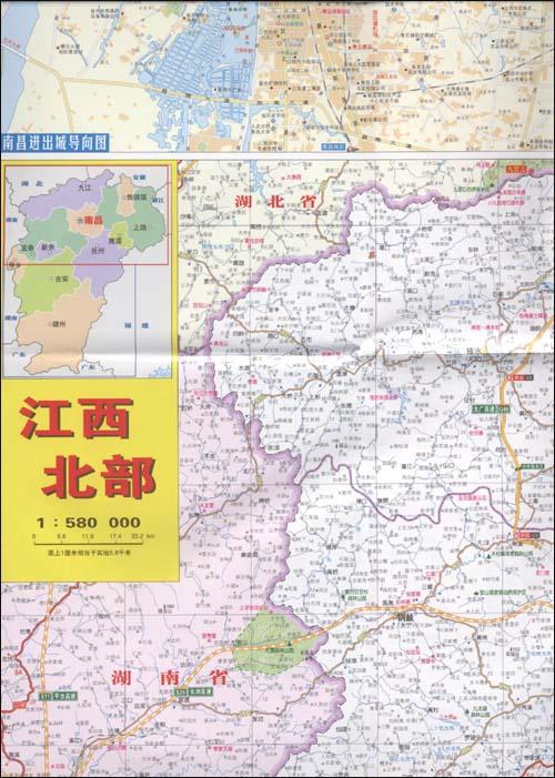 《江西省高速公路地图(2011最新版)》 王剑, 之江人