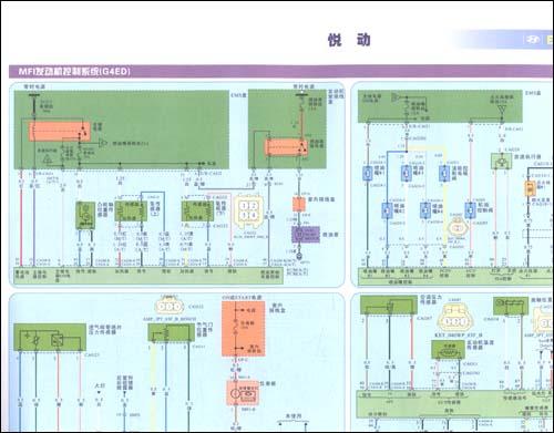 汽车维修电路图集:北京现代主流车型电路图集:亚马逊