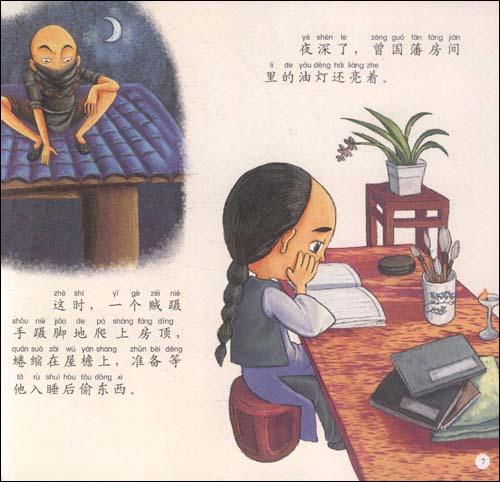 外国名人勤奋的例子_求中外名人勤奋的故事-中外名人的勤奋、刻苦努力的故事有什么