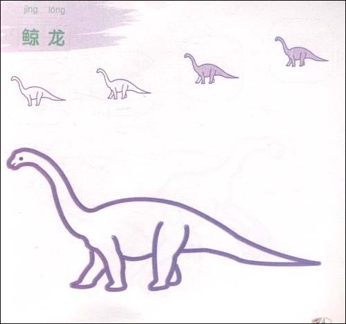 回至 蒙纸学画画小金牛益智美术系列:恐龙 (平装)