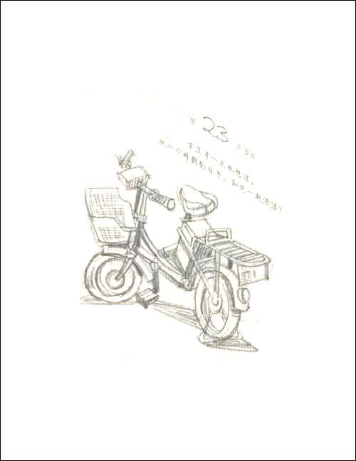 无声爱:刀刀的爱情笔记本