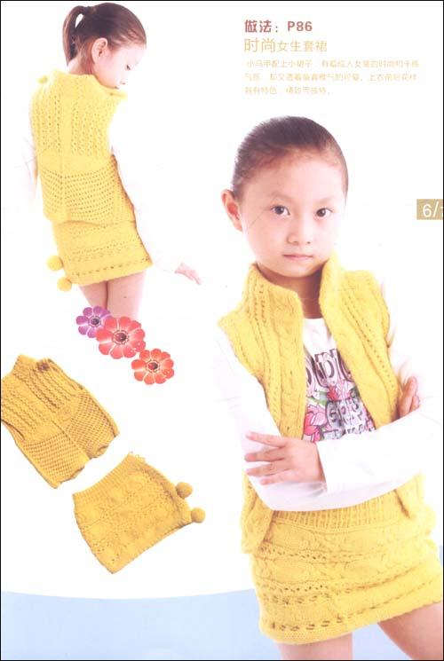 送给宝宝的手编毛衣