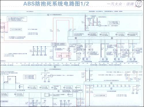 大众车系:最新汽车电路图集及维修案例分析(四色版)