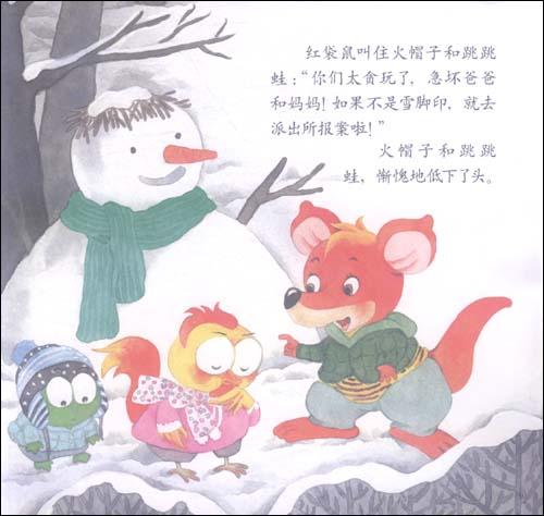 神话故事/量子卡通-图书-亚马逊;_第7页_乐乐简笔画