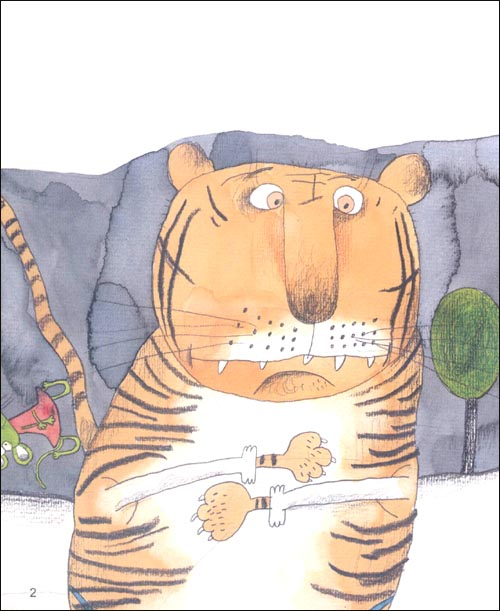 没有牙齿的大老虎 冰子