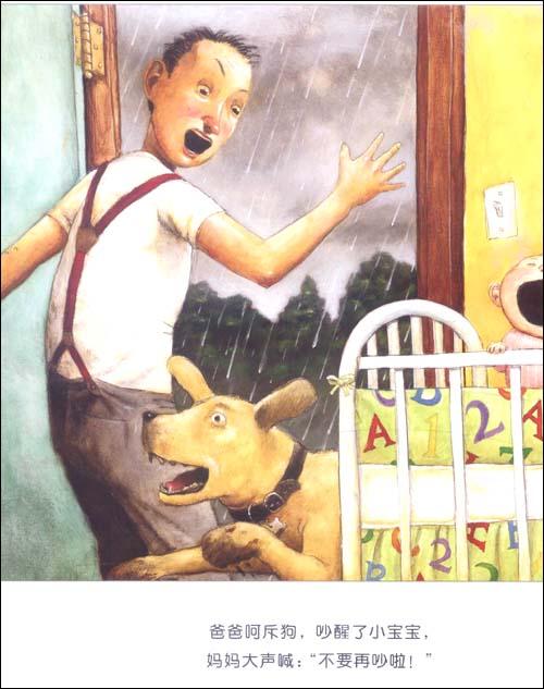 大雨哗啦哗啦下