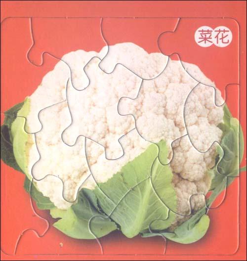 快乐宝宝趣味拼图 水果 和 蔬菜 附迷你幻灯 相机
