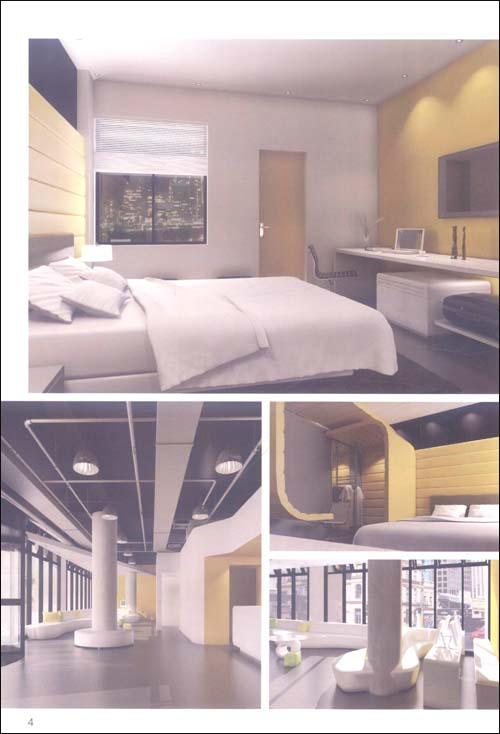 """中小户型住宅室内设计+快捷酒店室内设计:""""新人杯""""精"""