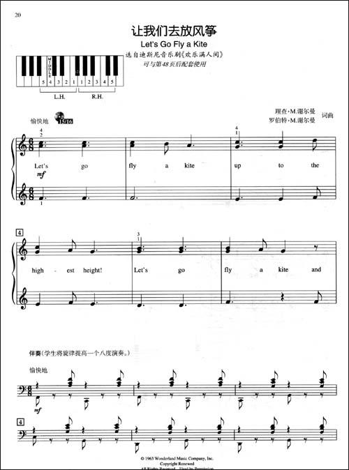 小汤姆森1钢琴谱子-顾客评论(   当当   值得购买