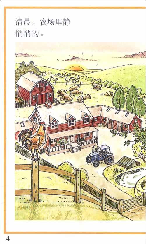 DK儿童目击者•启蒙阅读2-5岁