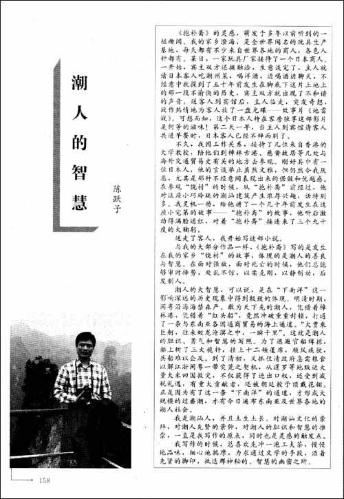 中篇小说选刊•增刊