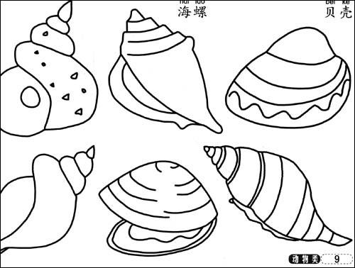 卡通螃蟹圖片簡筆畫-海底卡通圖片簡筆畫_簡筆畫小白兔圖片_卡通動物圖片