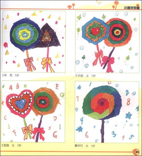 佳翼儿童启蒙创意绘画:水彩笔(3~6岁适用)