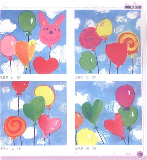 佳翼儿童启蒙创意绘画:油水分离(3~6岁适用):亚马逊