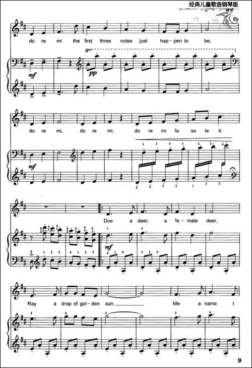 经典儿童歌曲钢琴版:我弹我爱唱的歌