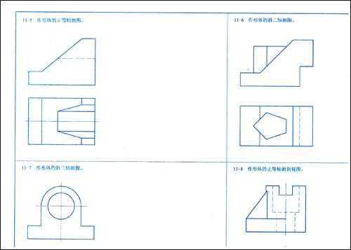 回至 土木水利工程制图及计算机绘图习题集 (平装)