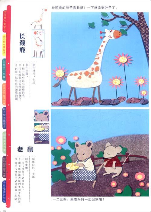 幼儿园公布栏布置图片_教室布置网