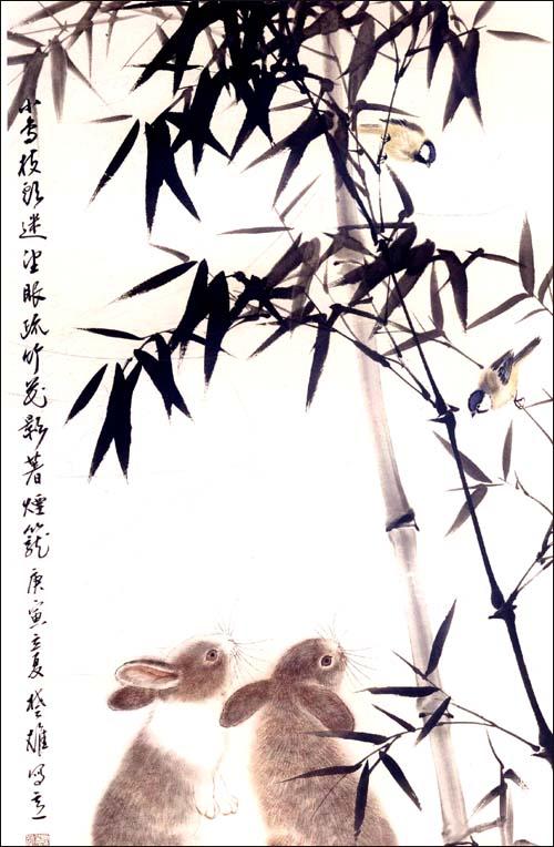 回至 当代中国画名家画兔 (平装)