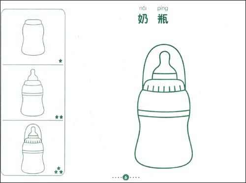 《儿童学画简笔画:儿童生活用品简笔画(最新版)》 王