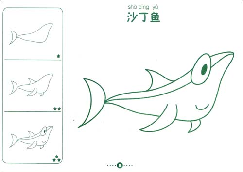 最新 王倩倩 淘宝网儿童动物简笔画_淘宝网键盘,簧乐理论和演奏法