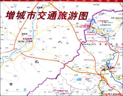 增城旅游图/广东省地图院-图书-亚马逊