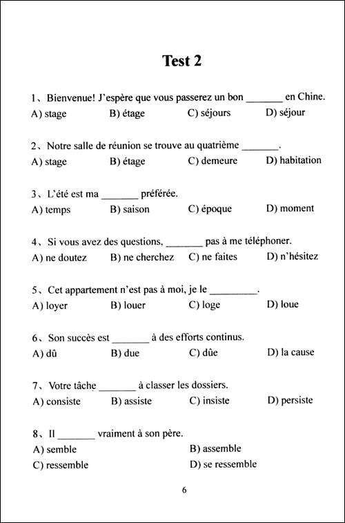 法语词汇练习800