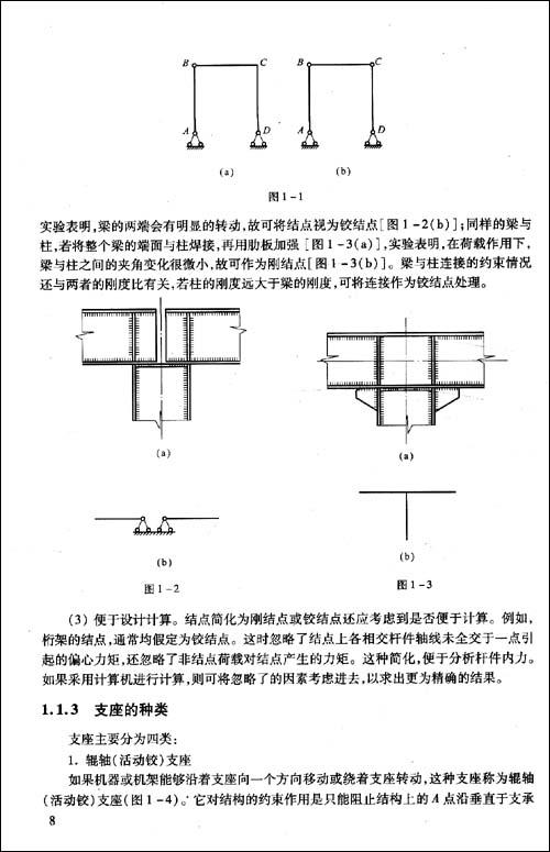 电路 电路图 电子 工程图 平面图 原理图 500_775 竖版 竖屏