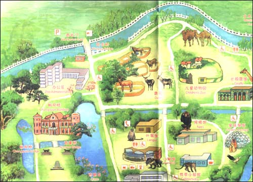 《北京手绘旅游地图:北京动物园》 北京动物园管理处