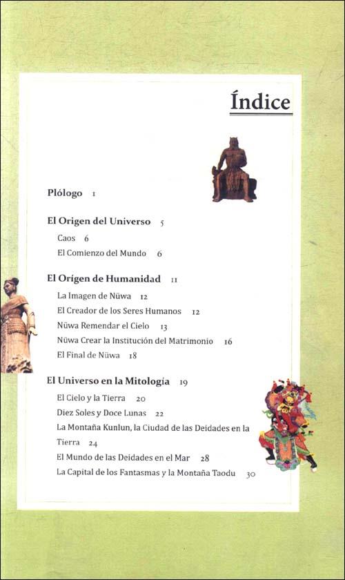 中国神话传说 西班牙文版