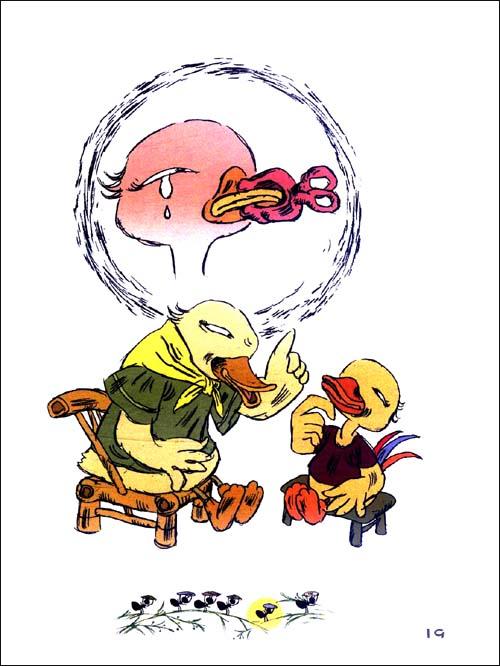卡通鸡尾巴