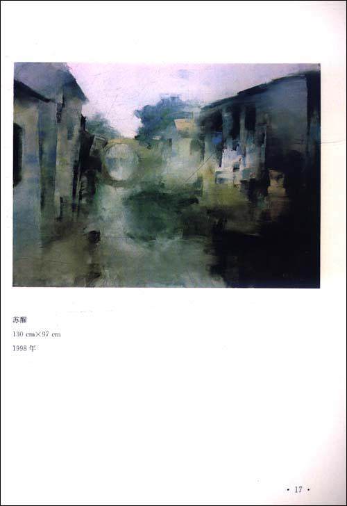 油画 风景作品集 曹剑文图片