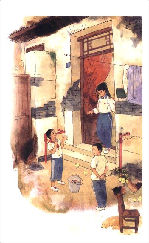 小学生读名家:宝葫芦的秘密