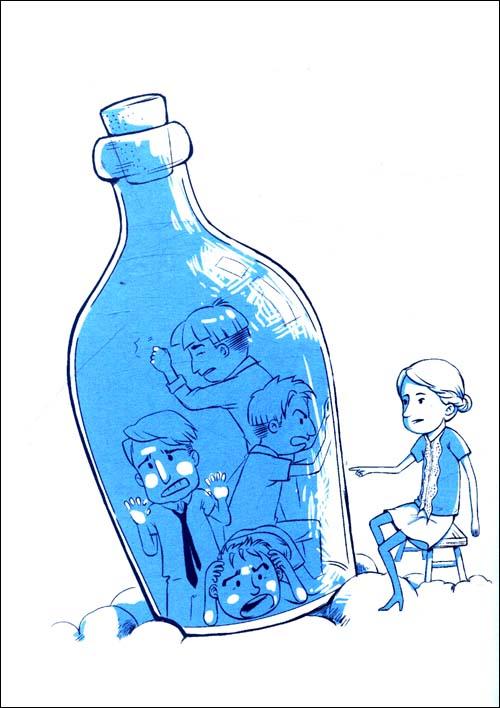 蓝狮子•果壳阅读视界4:我知道你不知道的自己在想什么