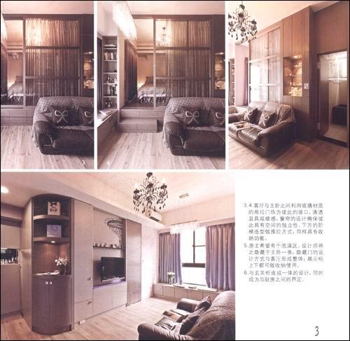低调奢华:名家室内设计师精选案例鉴赏