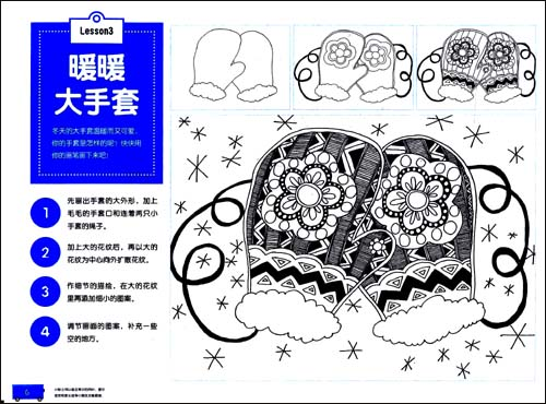 少儿美术基础教学丛书:绘世界线描画基础/张扬-图书