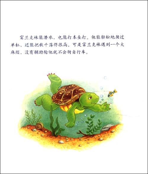 壁纸 动物 两栖 蛙 500_587
