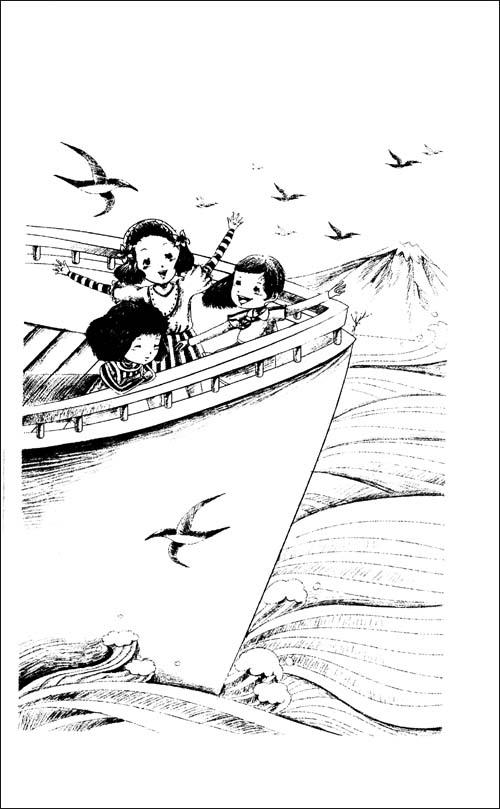 全国优秀儿童文学奖获奖作家书系:奇遇淡路梦:亚马逊