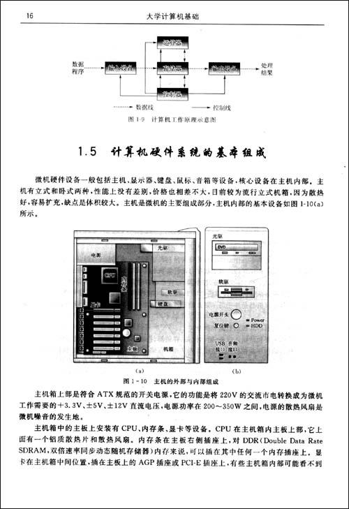 大学计算机基础(六)(120题)(测试型)